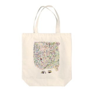 headparty Tote bags