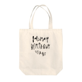 HBD-tome Tote bags