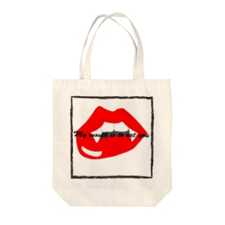My mouth is to eat you Tote bags
