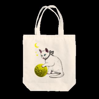 金星灯百貨店のボール遊び Tote bags
