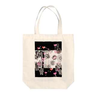 Hello This is Rosalind. Tote bags