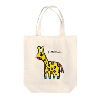 マサイキリン Tote bags