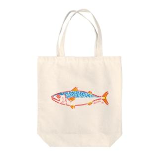 陽気なサバ(ヨコ) CHEERFUL MACKEREL Tote bags