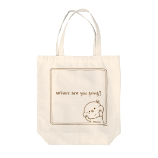 どちらへおでかけ? Tote bags