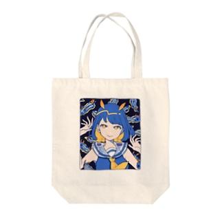 ウミウシちゃん Tote bags