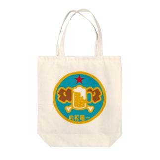 パ紋No.3346 内村  Tote bags