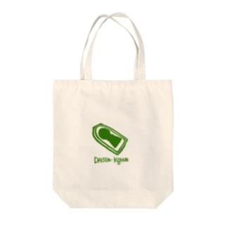 古墳1 Tote bags