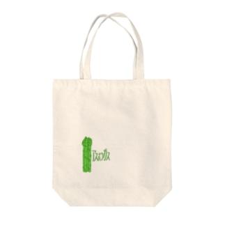 アスパラガス Tote bags