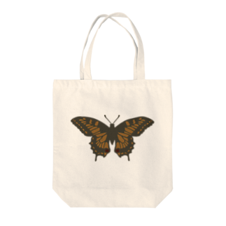 犬田猫三郎のアゲハ蝶 Tote bags