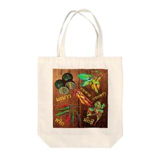 タイハーブ③ Tote bags