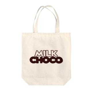 ミルクチョコロゴグッズデザインB Tote bags