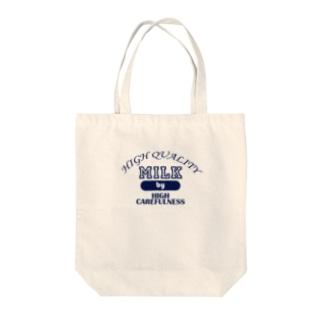 細心の注意による高品質な牛乳(青) Tote bags