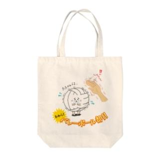 部活シリーズ(バレーボール部) Tote bags