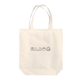 洗濯物取扱絵表示 Tote bags