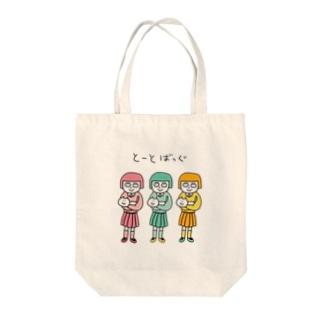 おかっぱにゃんこ三姉妹 Tote bags