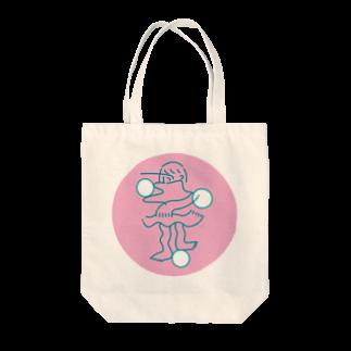 ぴゅるりんこよしだ。のkimino balance Tote bags