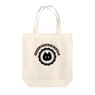 くろねこちゃん【淡色用】 Tote bags