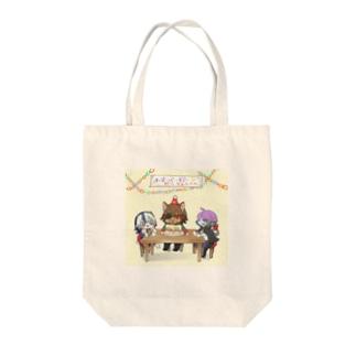 オーウェン誕生日バージョン Tote bags