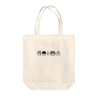 おうちの整列 Tote bags