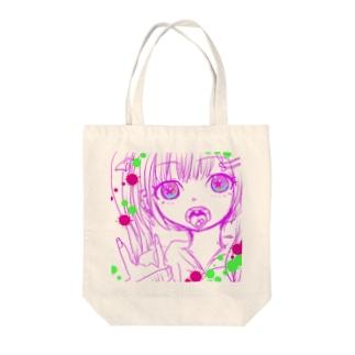 おくすりさん Tote bags