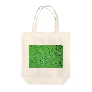 KAWAKI_g Tote bags