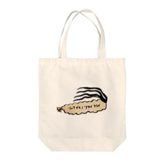 リュウグウノツカイフライ Tote bags