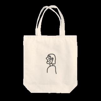 底辺君の横顔ちゃん Tote bags