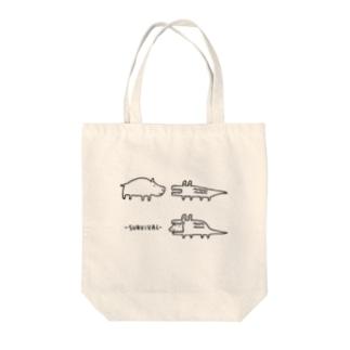 対峙するカバとワニ Tote bags