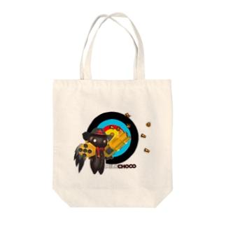 ミルクチョコグッズキャラクター Tote bags