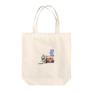 タイムトラベラー Tote bags