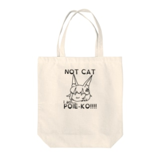 NOT CAT I am POIE-KO!!!! Tote bags
