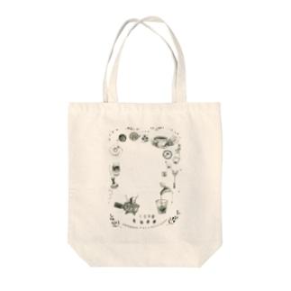 コーヒー屋さんのお仕事 Tote bags
