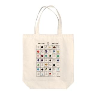 宝石の硬度表 Tote bags