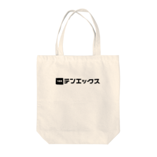 10X STOREのテンエックス White NicoKaku Ver. Tote bags