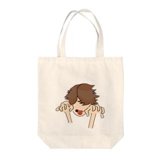gostyboy Tote bags