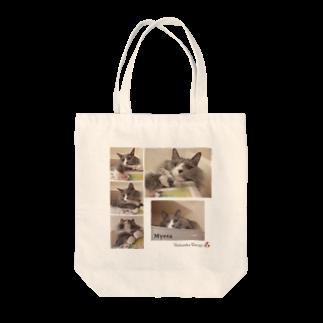 ミーさん。のミーさん。 Tote bags