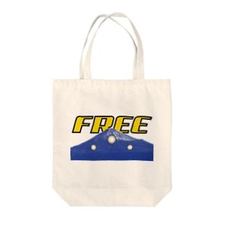 FREE FUJISAN Tote bags