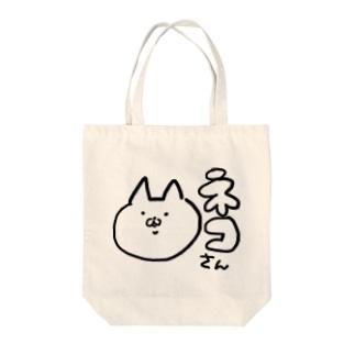 ネコさんの真顔 Tote bags