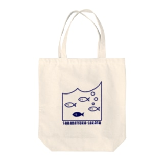 魚塚サカナ Tote bags