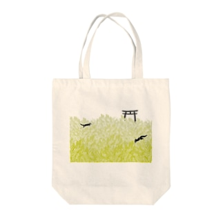 Amiの黒狛狐と穂波 穂波の海と鳥居 Tote bags