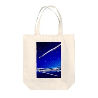 星空と海 Tote bags