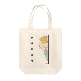 覗き見赤ちゃん Tote bags