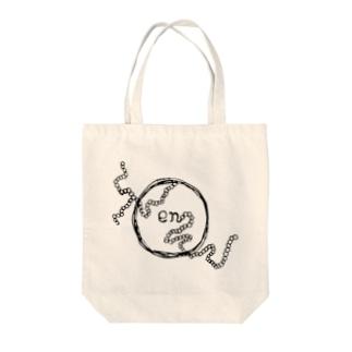 ~en~ Tote bags