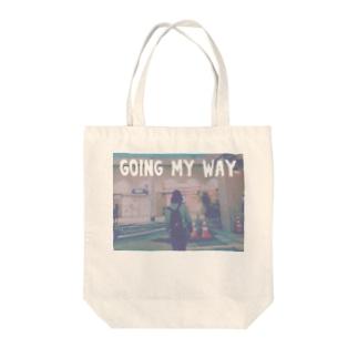 我が道(横) Tote bags