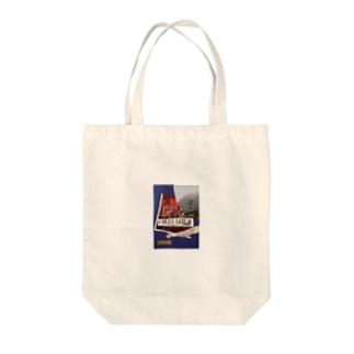 遊び心 Tote bags