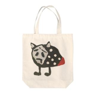 珍獣ナヤミ Tote bags