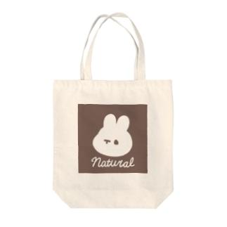 くぅもんせのナチュラルうさぎ Tote bags