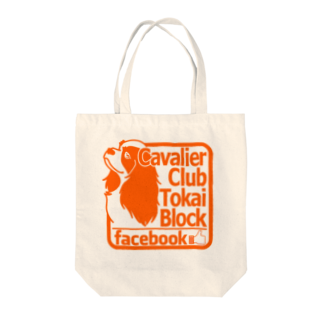 Shimiyasuのキャバリアクラブ東海ブロックグッズ Tote bags