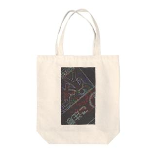 「 愛が足りない 」と嘆かれる一方で、大量生産されていくラブソング  Tote bags