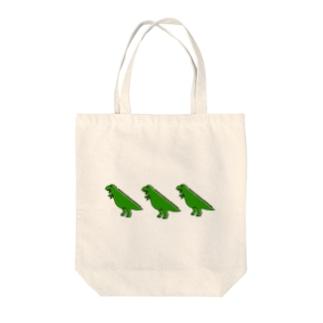 My Worldのきょうりゅうさん Tote bags